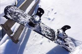 Harbutowice Atrakcja Wypożyczalnia snowboardowa Szklana Góra Ski
